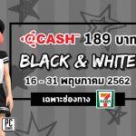 pro-acash189-16may19