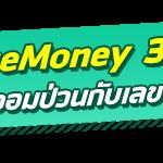 AU Promotion Jul 2019 05