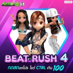 Clip-BEATRUSH4-1200×1200