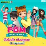 Fam-Dance-jun-1200×1200