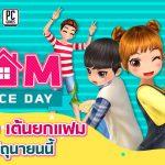 Fam-Dance-jun
