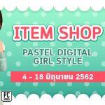 Item-Shop-04jun19-01