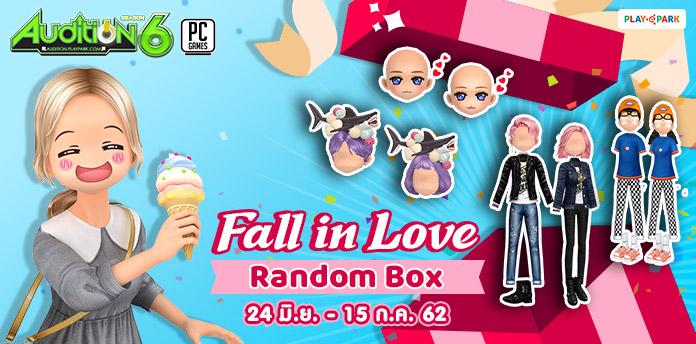 [AUDITION] ITEM SHOP Fall In Love Box เพียง 35 บาทรับไอเทมแรร์เพียบ