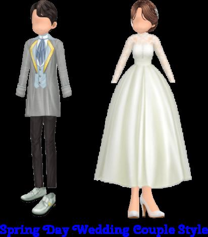 [AUDITION] Wedding Ceremony แต่งงานเดือนนี้ รับของขวัญวันแต่งเพียบ!!
