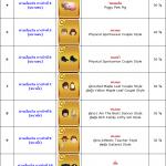 13th-bingo-aug19 07