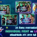 ATC-2019-111