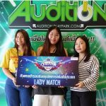 LADY-MATCH-02