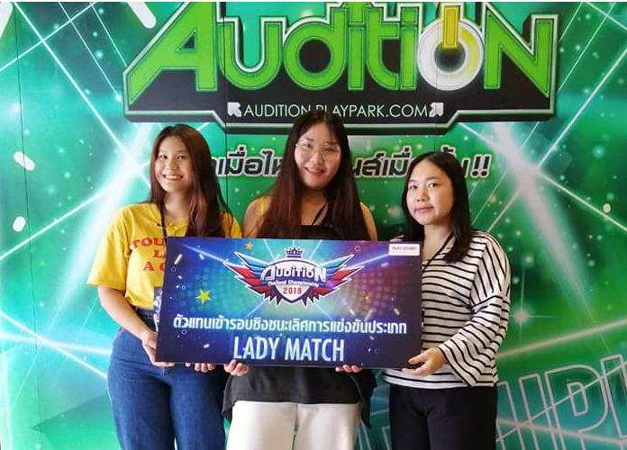 [AUDITION] ประกาศผลการแข่ง ATC 2019 รอบคัดเลือก  INDIVIDUAL FIGHT และLADY MATCH