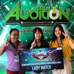 LADY-MATCH-04