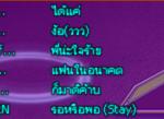newentry17-31
