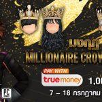 pro-true1000-7jul19 01