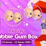 Bubble Gum Box Aug19 01