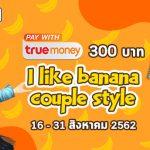 pro-true300-16aug19 01
