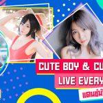 Cute Girls Live Everyday Oct19 01