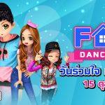 FAM DANCE DAY oct19 01