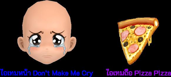 [AUDITION] ITEM SHOP Don't Make Me Cry Box เพียง 35 บาทรับไอเทมแรร์เพียบ