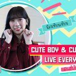 Cute Girls Live Everyday Nov19 01