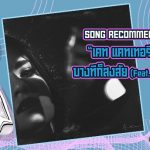 AU – Song Recommend 1200×628