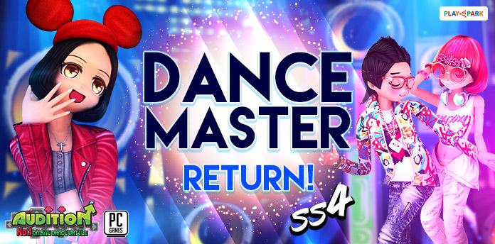 [AUDITION] DANCE MASTER RETURN ! (Season 4)
