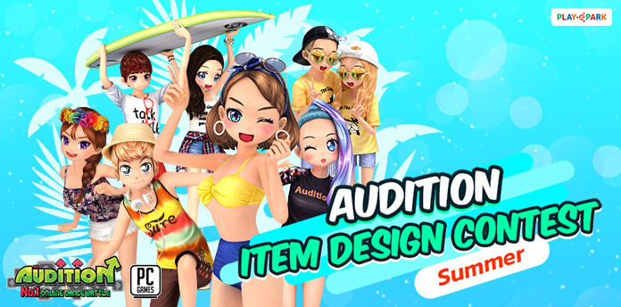 [AUDITION] AUDITION item Design Contest!!
