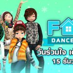FAM DANCE DAY Dec19 01
