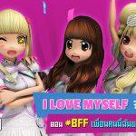 I Love Myself Dec19 01