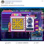 bingo post