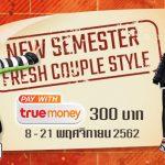 pro true300 8nov19 01
