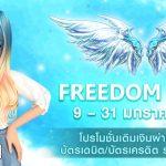 AU Promotion 9Jan20