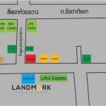 Audition – LANDMARK2
