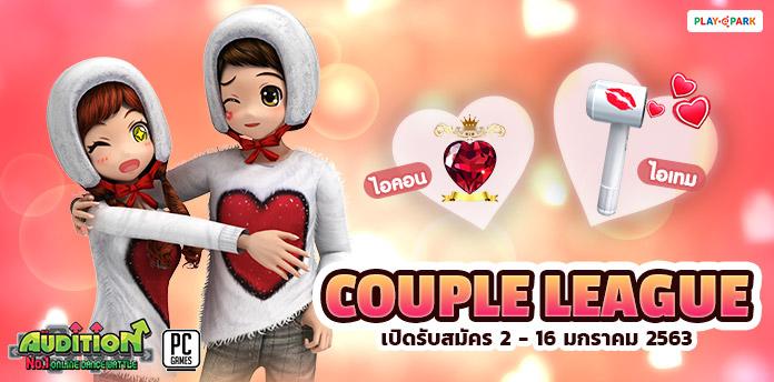 [AUDITION] COUPLE LEAGUE !!