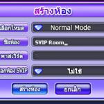 SVIP Room Create