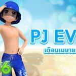 apr-PJ-event