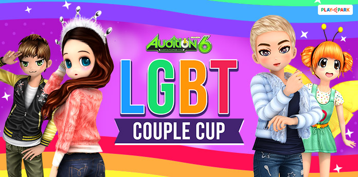 [AUDITION] LGBT Couple Cup