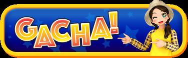 [AUDITION] Gachapon: Kawaii Wink Box เพียง 35 บาท ลุ้นรับ ไอเทมสุดน่ารัก !