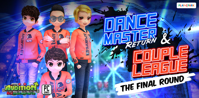 [AUDITION] Dance Master Return & Couple League : The Final Round