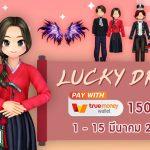 1-mar-LuckyDraw-696
