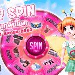 5-mar-spin-696