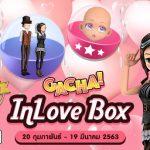Inlove-box