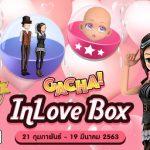 Inlove-box1
