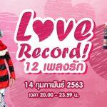 Love-Record
