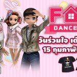feb-FamDay