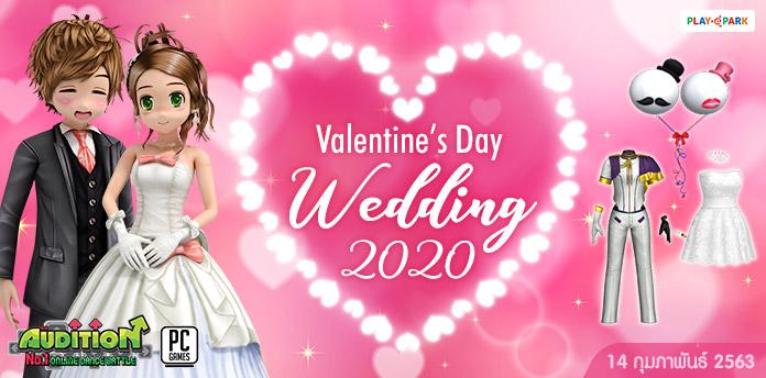 [AUDITION] Valentine's Day Wedding 2020