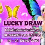 12-mar-LuckyDraw-696