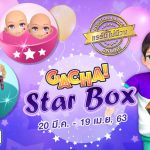 13-gacha-star-696