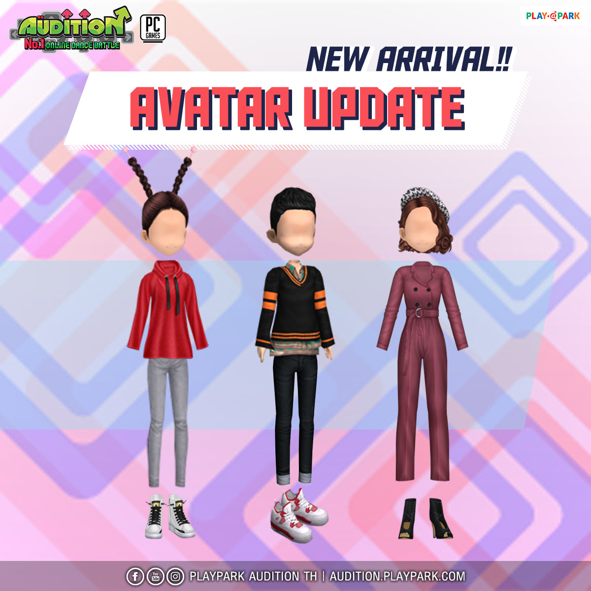 [AUDITION] 25 มีนาคมนี้ อัปเดตเพลงใหม่, แหวนใหม่ และบัตรเปลี่ยนชื่อ Mascot