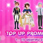 1-may-topup-promotion-696