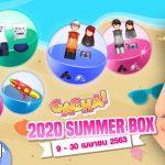 2-gacha-summer-696