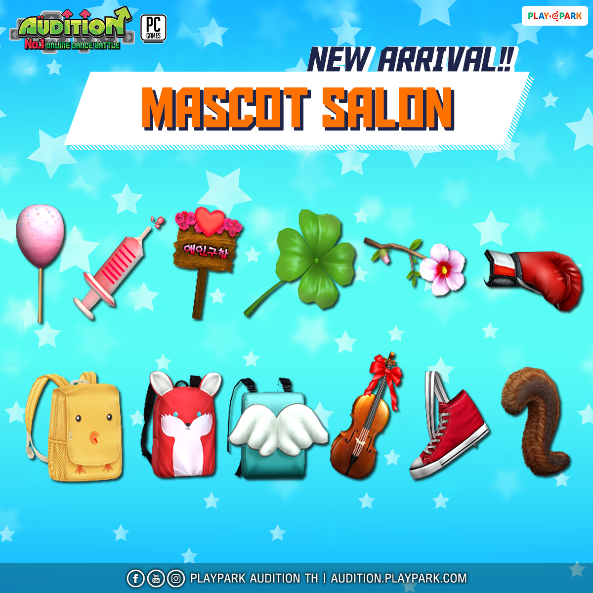 [AUDITION] 15 เมษายนนี้ อัปเดต Mascot อุปนิสัยใหม่, Mascot Accessory และเพลงใหม่ๆ อีกมากมาย