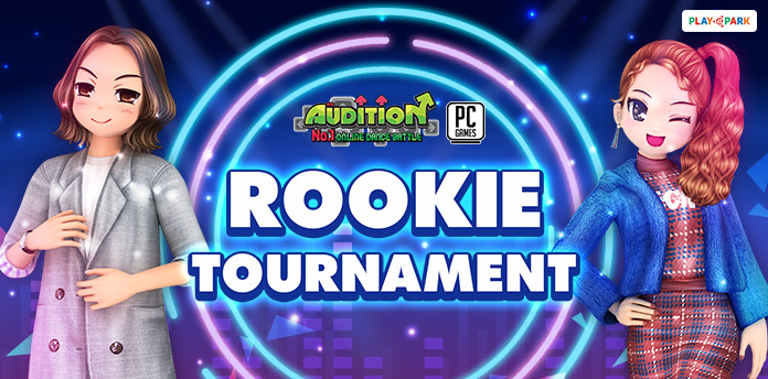 [AUDITION] Rookie Tournament 2020